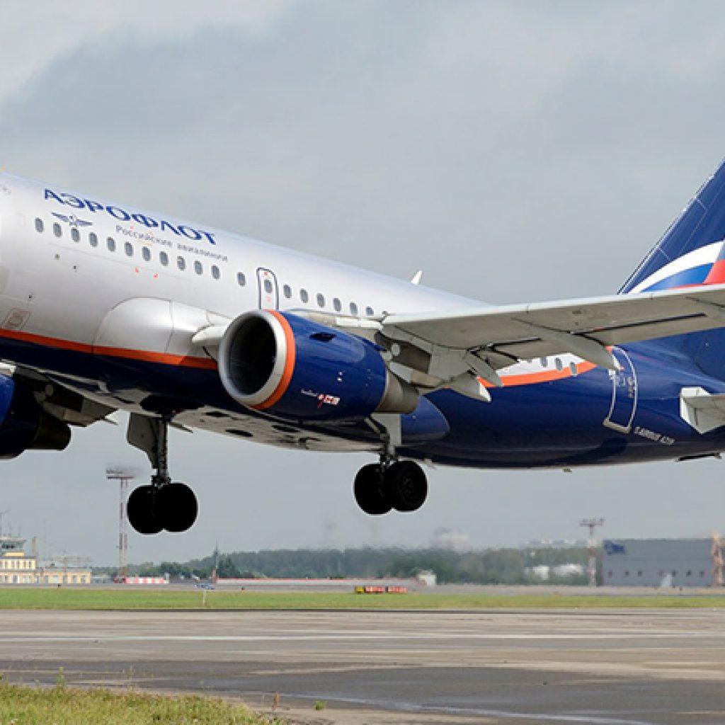 Билеты на самолет москва рим прямой рейс аэрофлот минеральные воды ереван билет на самолет