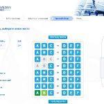 Онлайн-регистрация на рейс в аэропорту Домодедово
