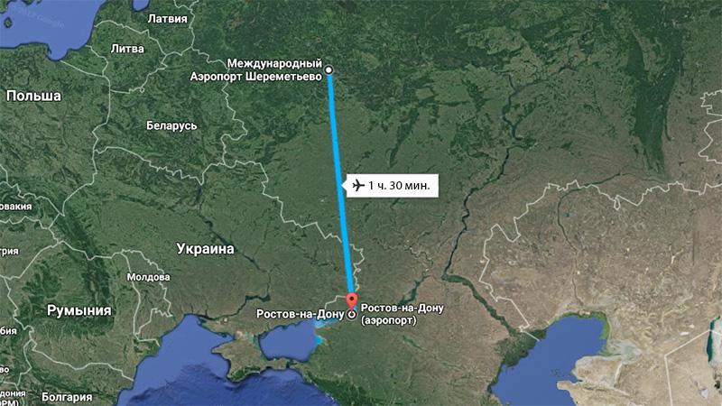 Сколько лететь из Москвы до Ростова-на-Дону