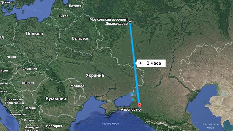 Расстояние и время перелета Москва-Краснодар