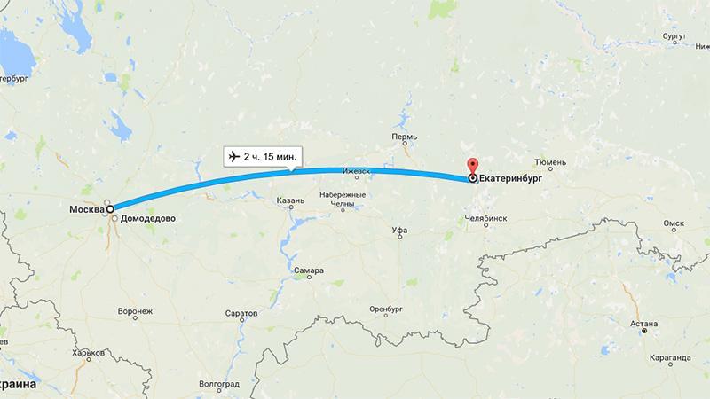Сколько лететь из Москвы до Екатеринбурга на самолете