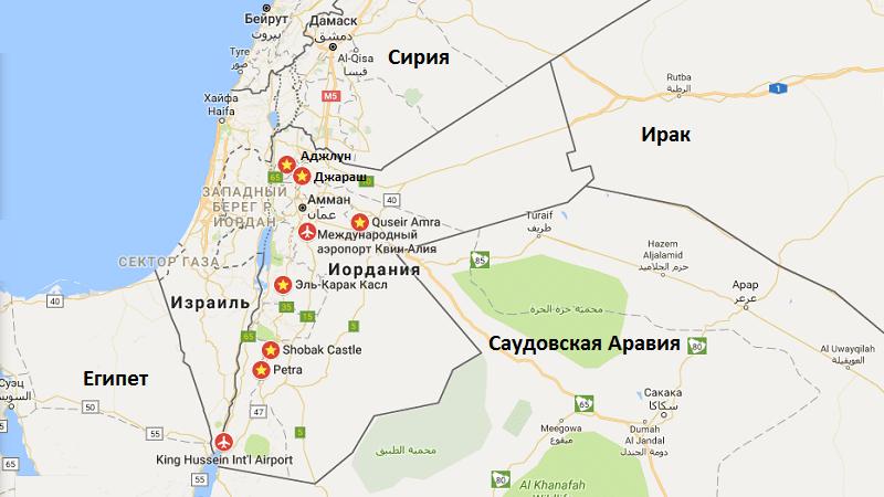 Иордания Москва разница во времени