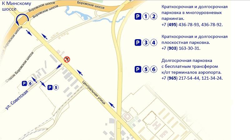 автостоянки возле аэропорта Внуково
