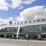 Стоимость и нюансы перелета Новосибирск-Москва