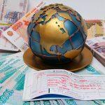 Самая дешевая цена авиабилетов Новосибирск-Москва