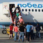 Как снизить стоимость авиабилетов Новосибирск-Москва