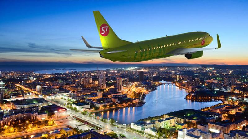 """Выбор места в самолете """"S7"""""""
