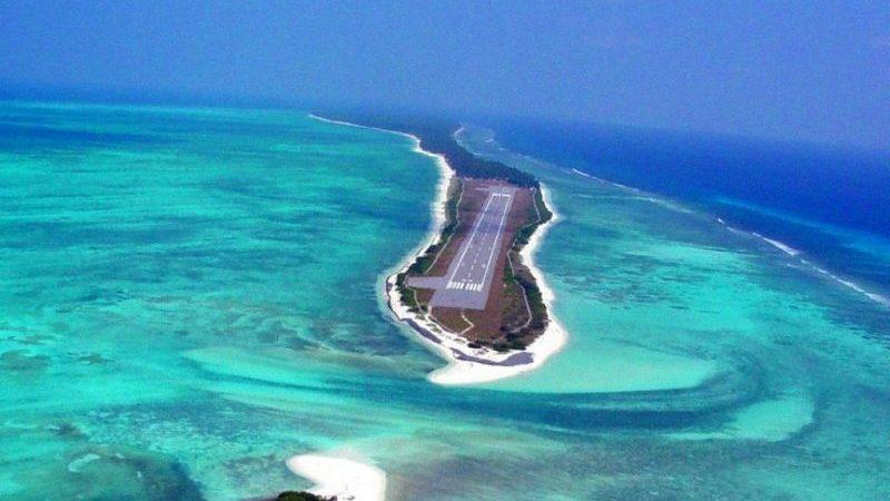 видео самые опасные аэропорты мира