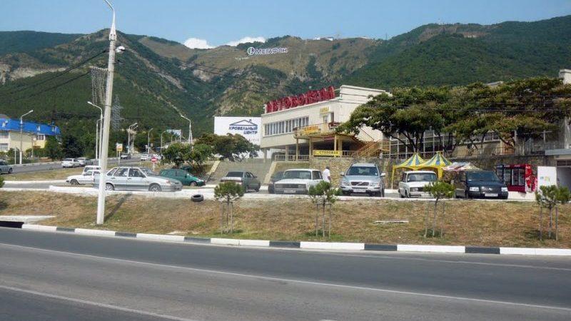 ближайший аэропорт к Туапсе2