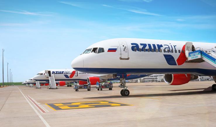 что за авиакомпания Azur Air