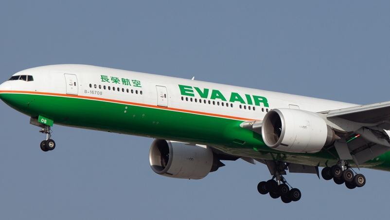 самые крупные авиакомпании в мире