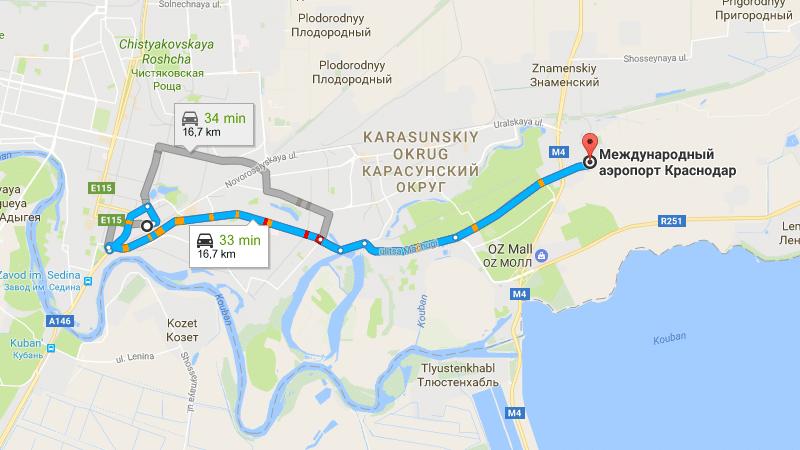 как доехать из аэропорта Краснодара до автовокзала Краснодара