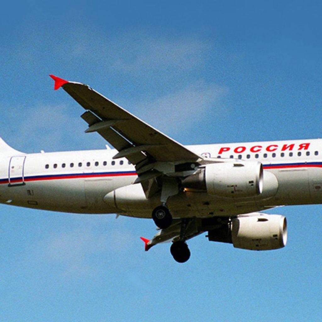 Бронирование отелей туров авиабилетов отзывы и рейтинги