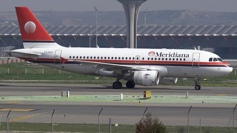 Полет Москва-Агадир с пересадкой: предложения