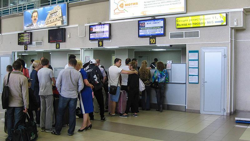 """""""UTair"""": преимущества электронной регистрации на рейс"""