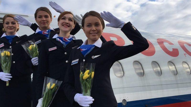 авиапарк авиакомпания Россия