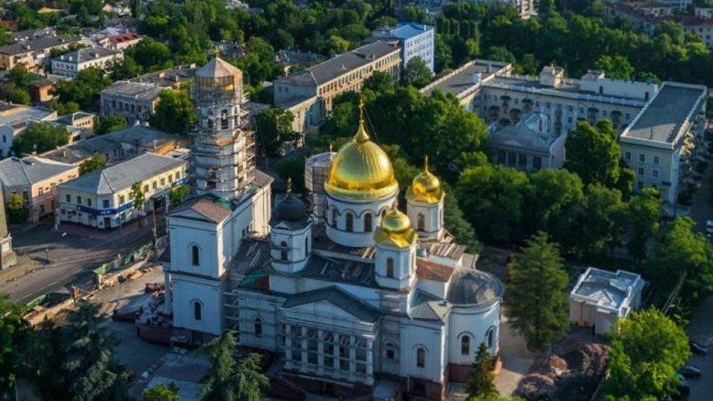 стоимость перелета Санкт-Петербург Симферополь