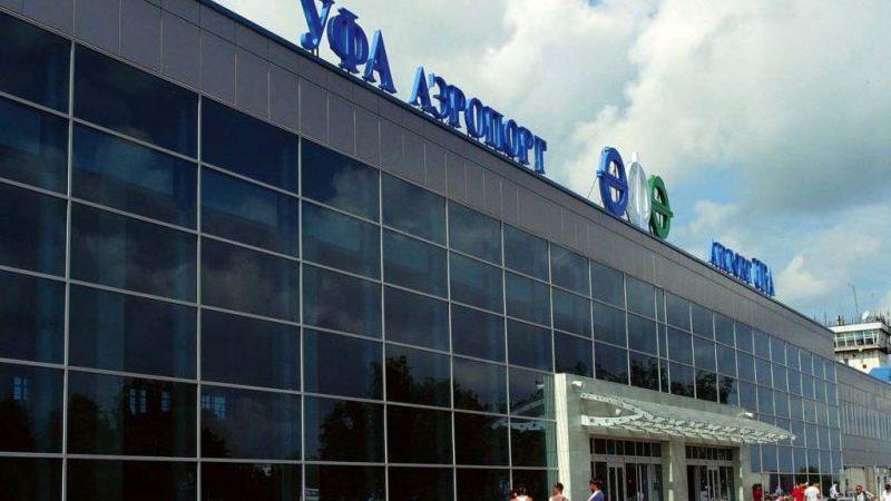 стоимость авиабилетов Уфа Москва