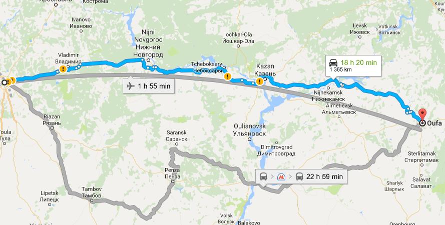 сколько стоит билет на самолет от Уфы до Москвы