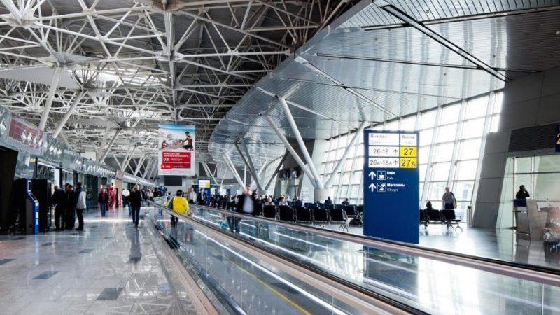 VKO какой это аэропорт в Москве