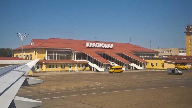 стоимость перелета Краснодар Москва