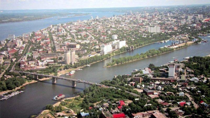 перелет Самара Москва