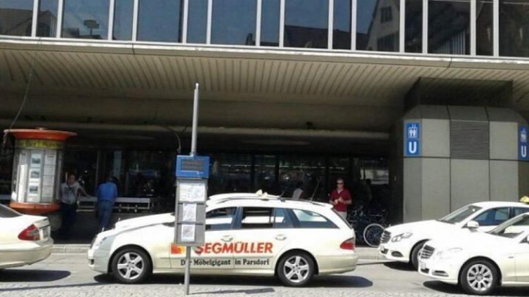 Как добраться из аэропорта Мюнхена в центр