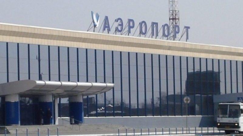 расстояние Москва Челябинск