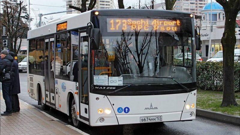 все отзывы автобусы до саноторной с центра сопли ребёнка пару