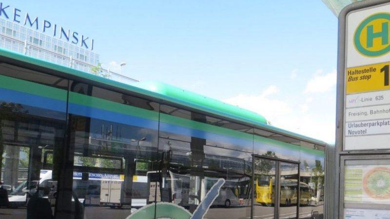как называется новый терминал аэропорта мюнхена