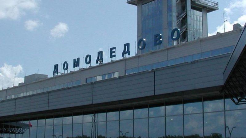 Москва DME какой аэропорт