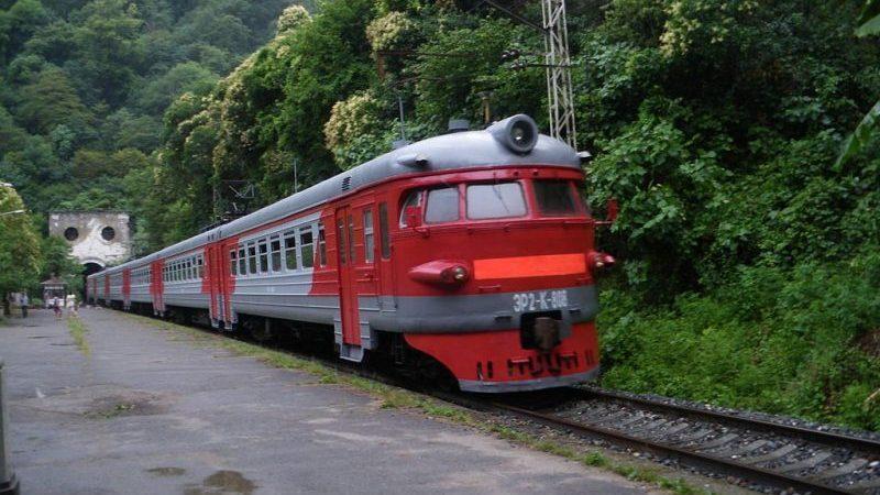 цена перелета Москва Абхазия
