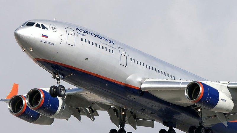 история компании Аэрофлот
