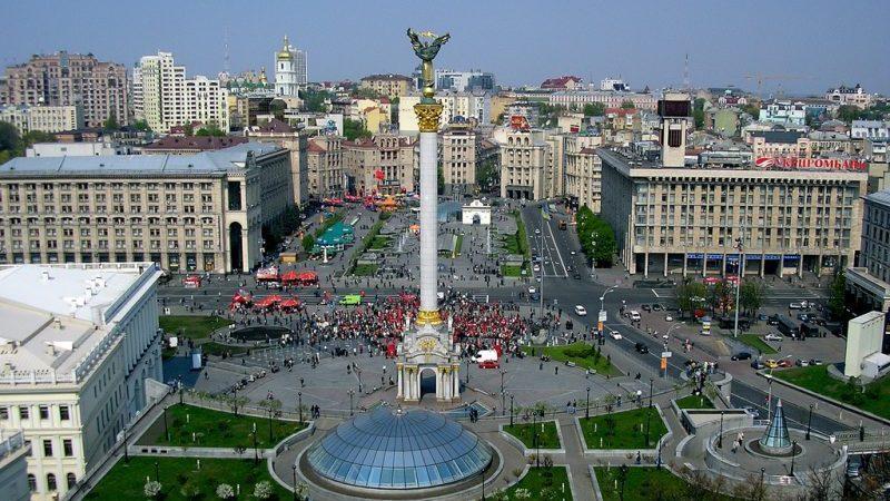 сколько стоит билет на самолет на Киев