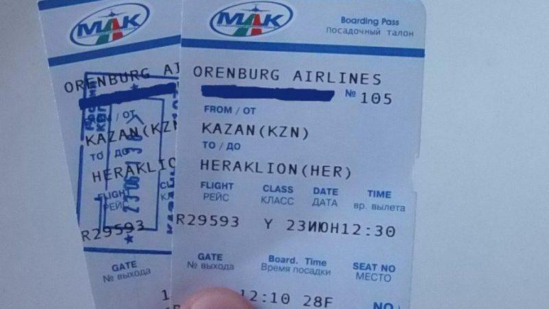 как восстановить посадочный талон для отчета по билету на самолет