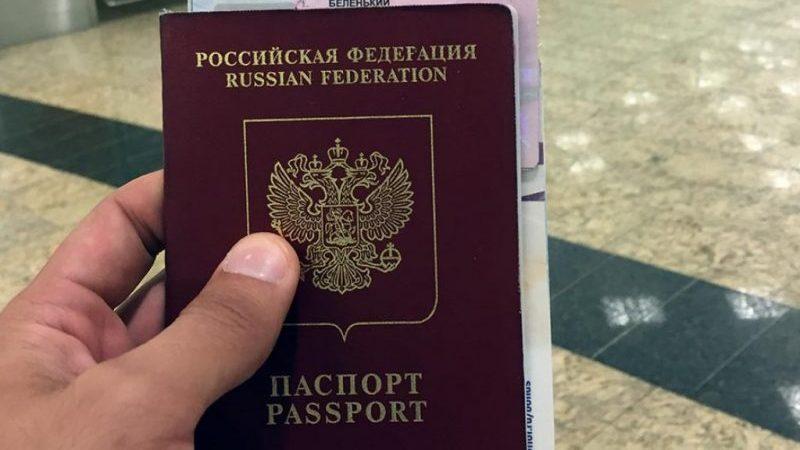 пограничный контроль в аэропорту Шереметьево