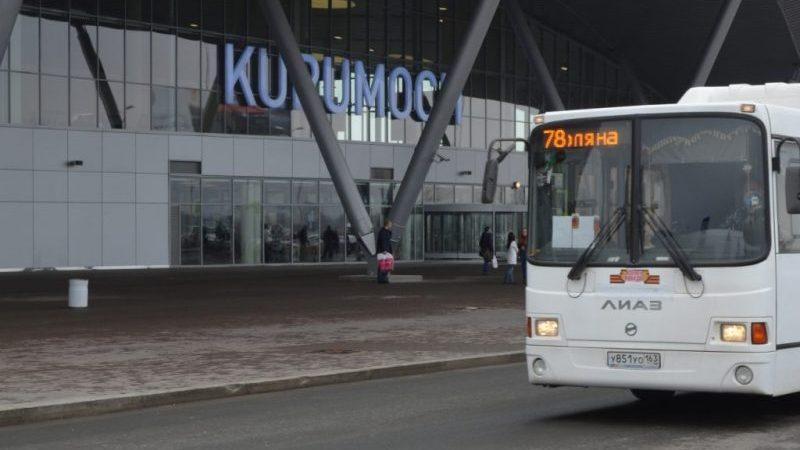 как добраться до аэропорта Самары «Куромоч» из Самары