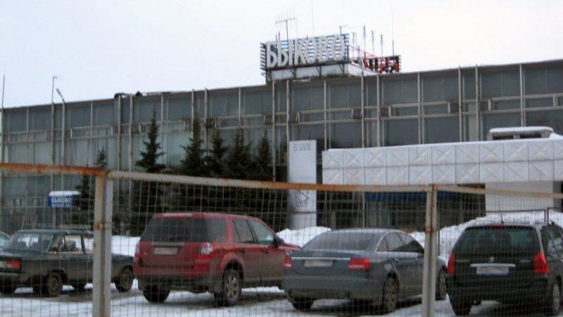 список московских аэропортов