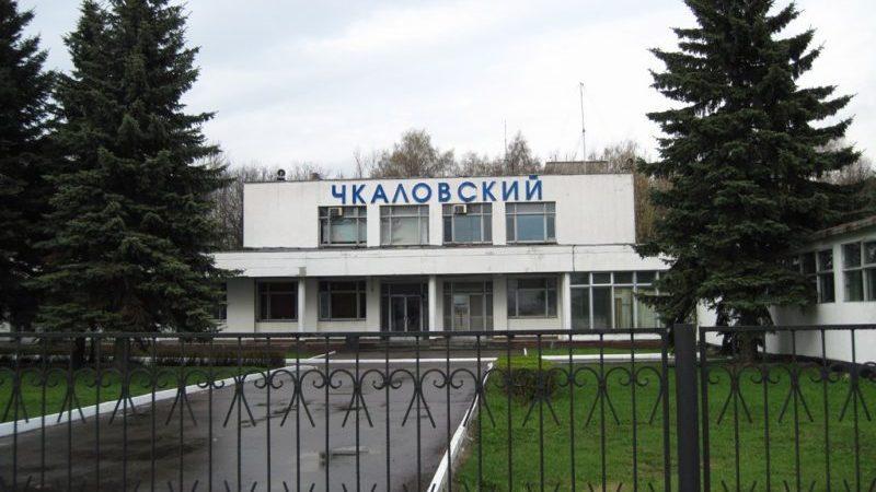список все аэропорты Москвы2