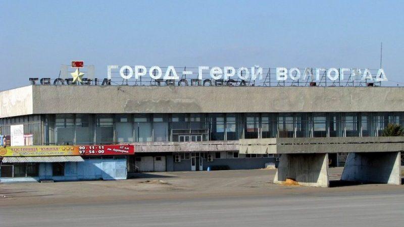 стоимость билета на самолет Волгоград Москва