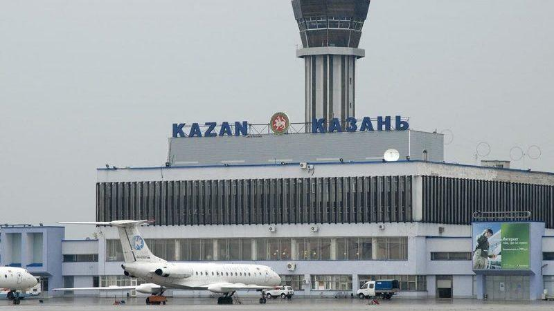 цена билета на самолет Казань Москва