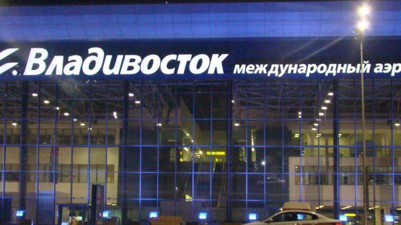 самые крупные аэропорты России3