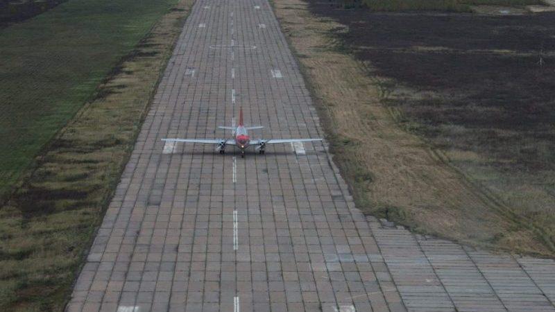 какие аэропорты есть в Москве самый большой2