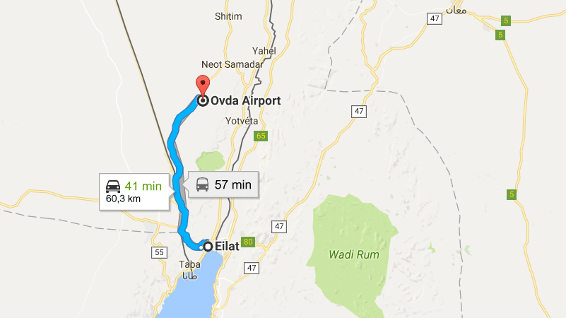 аэропорт Израэля имени Бен-Гуриона
