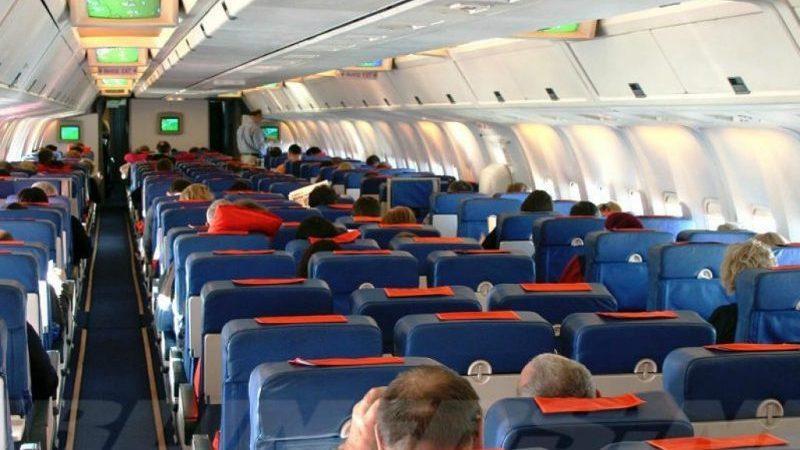 премиум эконом класс в самолете