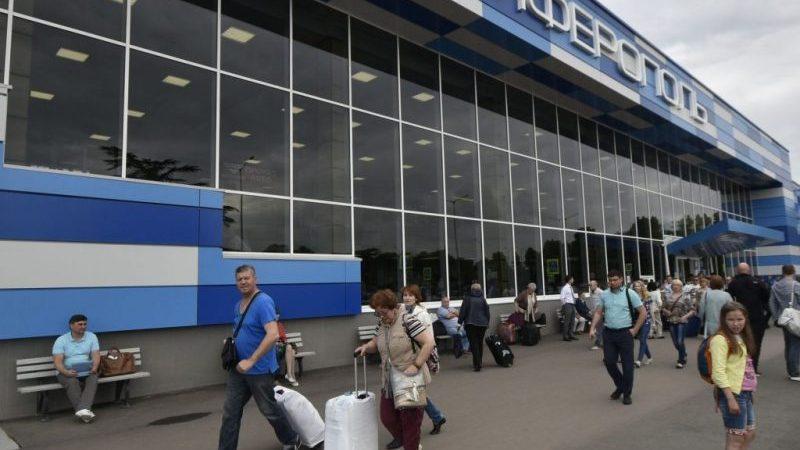 аэропорт Симферополь на карте Крыма
