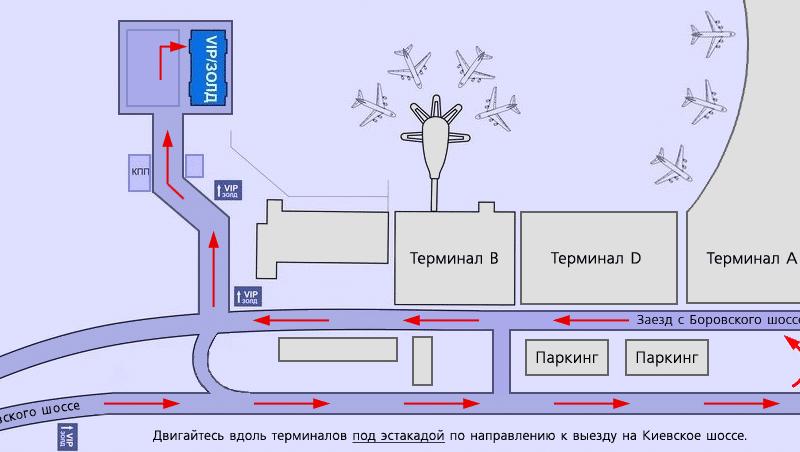Аэропорт внуково схема движения транспорта