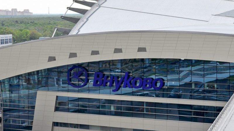 самый большой аэропорт в Москве