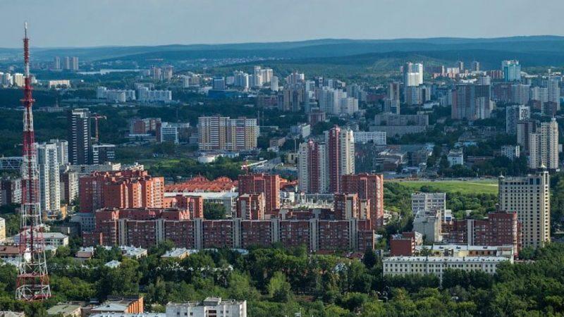 цена авиабилетов прямого рейса Сочи Екатеринбург без пересадок
