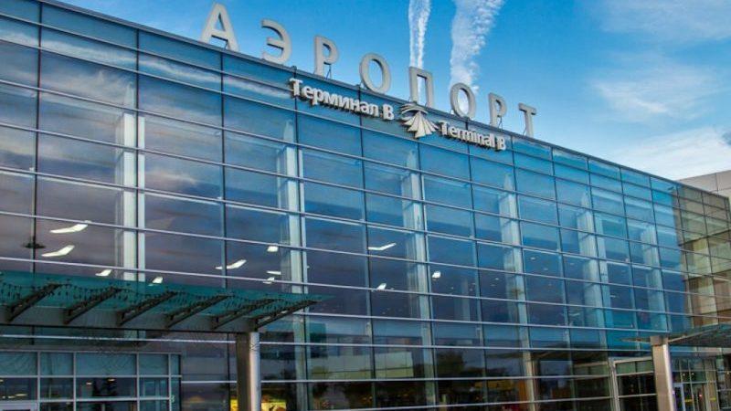 адрес аэропорта Екатеринбурга